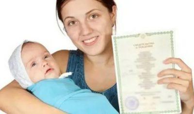 Можно ли прописать новорожденного ребенка отдельно от родителей