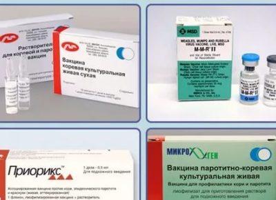 Какие вакцины от кори краснухи паротита
