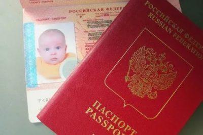 Как оформить загранпаспорт для новорожденного