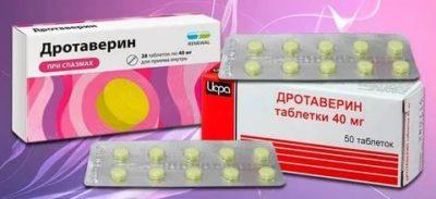 Можно ли пить дротаверин во время беременности