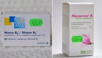 Можно ли магний при беременности