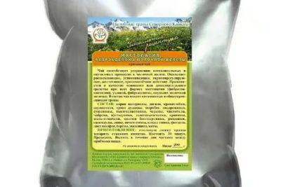 Какие травы помогают при бесплодии