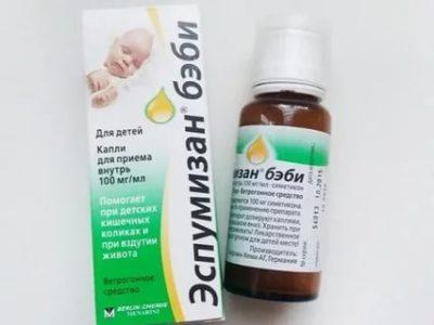 Как давать Эспумизан бэби новорожденным
