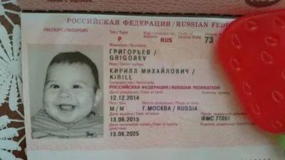 Можно ли вписать новорожденного в загранпаспорт