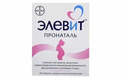 Как пить Элевит при планировании беременности