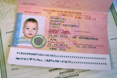 В каком возрасте ребенку делают загранпаспорт