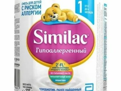 Какие детские смеси гипоаллергенные