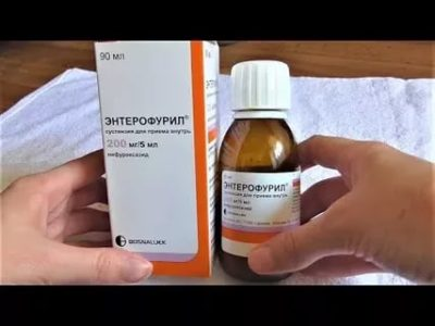 Как принимать энтерофурил сироп детям
