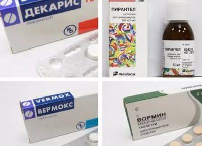 Какие таблетки от глистов для детей