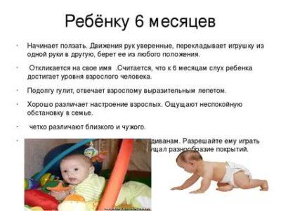 В каком возрасте дети начинают ползать