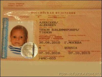 Нужно ли вписывать ребенка в свой загранпаспорт